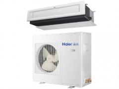 保定海尔中央空调风管机