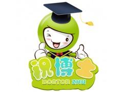 在蚌埠市开课外托管班怎么经营才赚钱 ?
