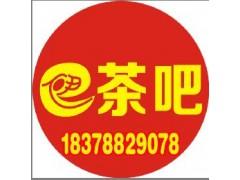 柳州奶茶培训班柳州学做奶茶要培训多久柳城甜品技术培训