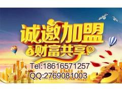 上海个股期权招商原油期货招商代理条件如何