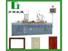 河北高频精密组框机厂家 框架粘接专用机械