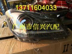 克莱斯勒铂锐/大捷龙/300C汽车配件