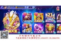 大庆H5五星宏辉等电玩城游戏开发公司完备的前后台搭配是绝配
