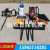 山东鲁探BXZ-1背包钻机  单人便携式地质浅层岩心取样钻机