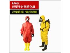 NA-RFH01轻型防护服 半封闭防化服(不含空气呼吸器)