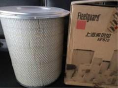 弗列加空气滤清器AF872