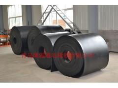 各种材质橡胶输送带生产销售