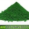 甘肃锦世化工供应冶金级氧化铬绿 99%三氧化二铬粉末