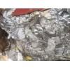 河南信阳长期回收废旧铝箔纸