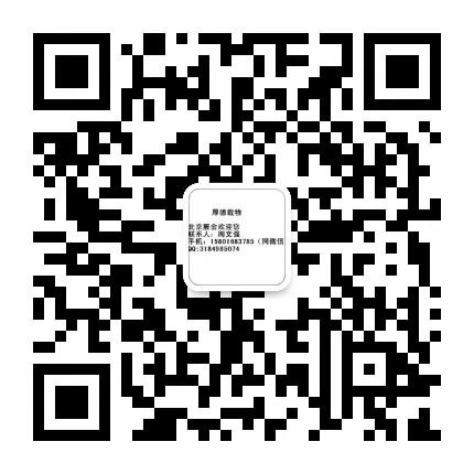 2019北京国际创新实用型教育装备科技展览会