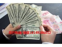 外汇市场全球最大的金融市场,艾福外汇