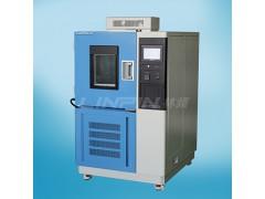 恒温恒湿试验箱安全保护的介绍