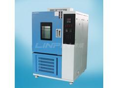 高低温湿热试验箱的用途以及特性