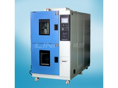 冷热冲击试验箱的材质有什么优点
