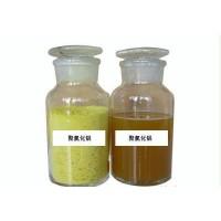 淄博三丰生产供应优质水处理絮凝剂聚合氯化铝