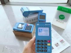 成都拉卡拉pos机办理个人刷卡机
