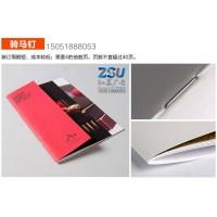 南京画册印刷,宣传册印刷,宣传单页印刷