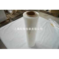 热卖拉伸膜缠绕膜50cm宽塑料包装膜打包膜批发pe自粘缠绕膜