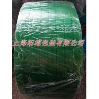包装带手工塑料带1608塑钢打包带塑钢打包机拉紧器带