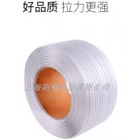 pp白色手工包装带打包捆扎带 塑料带热熔白色透明pp打包带