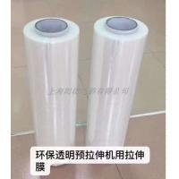 PE小卷缠绕膜透明全新料拉伸工业托盘打包缠绕膜可定制