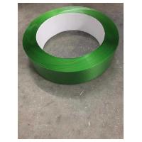 塑钢打包带厂家 PET绿色打包带1608 PET塑钢带现货