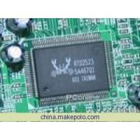 长期回收库存废旧PCB线路板