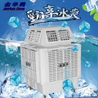 养殖场专用冷气机 长沙华勇空调生产厂家移动式冷风机