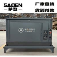 湘潭萨登10kw静音天然气发电机型号性能