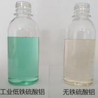 山东液体硫酸铝
